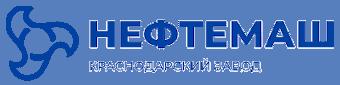 Нефтемаш лого